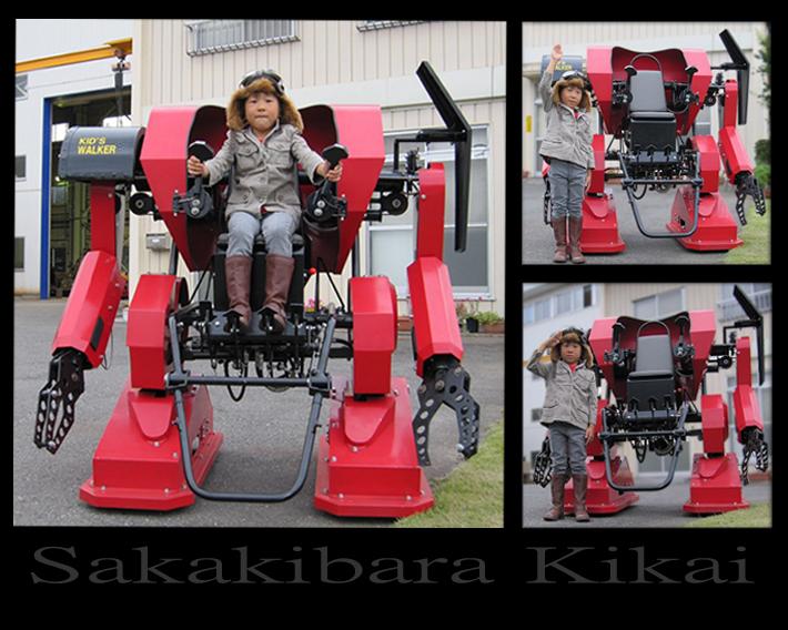 Gigantiškas robotas, pilotuojamas vaikų ikimokyklinio amžiaus