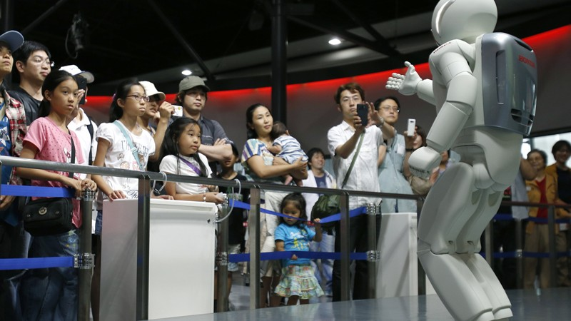 Japan Honda Robot