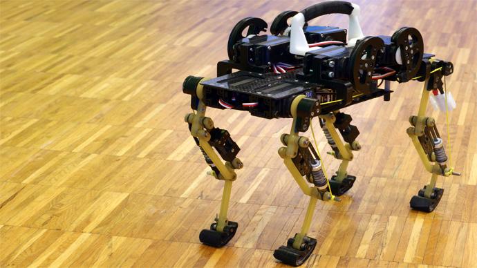 Robotas gepardas
