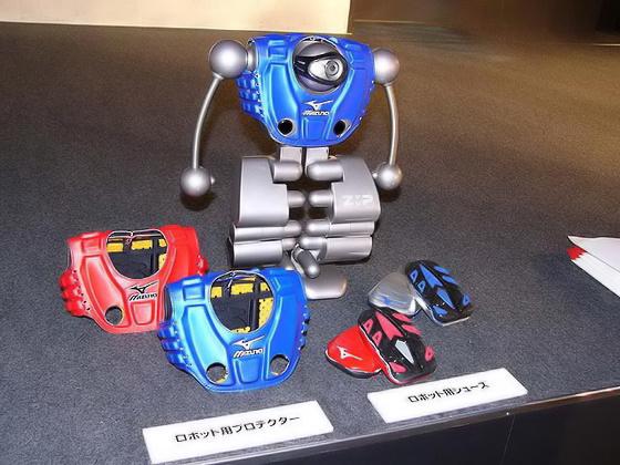 Robotas Nuvo