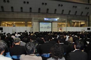 Robotics Expo 4