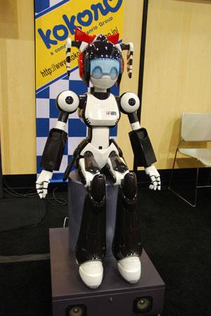 androidas sutuokė jaunavedžius