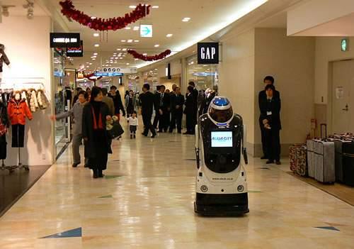 Kyborgas saugos japonų prekybos centrus 1