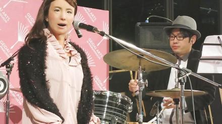 japantimes.co.jp nuotr.