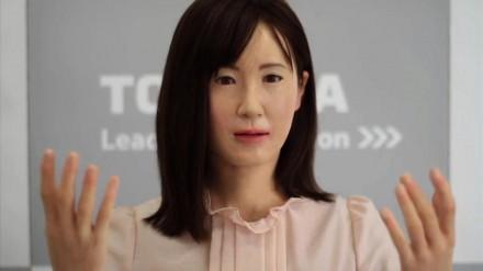 Aiko Chihira robotė