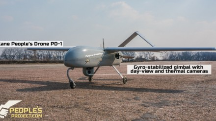 Peoples drone