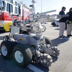 policijos robotas